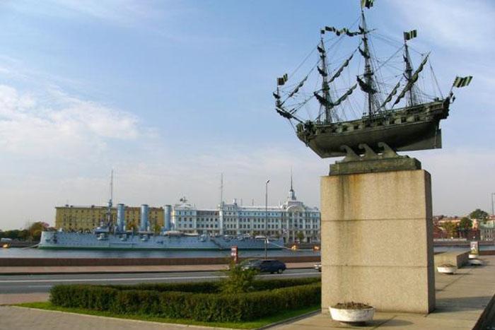 Aurora Ballet Hall, St Petersburg, Russia - Playbill and Tickets