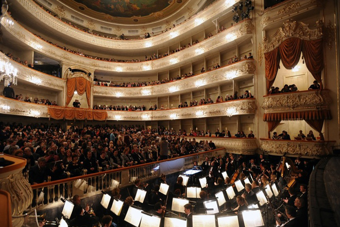 Mikhailovsky Ex Mussorgsky Ballet And Opera Theatre St